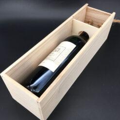 coffret bois bouteille - vin intérieur profil